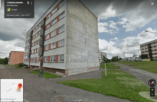 9525a48794a Müük Korter, 1 tuba, 3 200 €, Estonia pst 1-30, Ahtme linnaosa